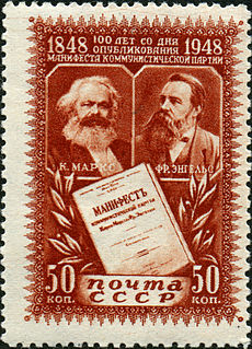 Soviet Union stamp catalogue
