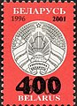 Stamp of Belarus - 2001 - Colnect 280985 - Black surcharge - 400 - and - 2001 - on stamp 138.jpeg