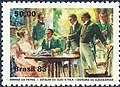 Stamp of Brazil - 1983 - Colnect 261613 - Council of State Decides on Independence.jpeg