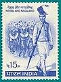 Stamp of India - 1967 - Colnect 239718 - 4th Anniv of Nagaland Statehood Nehru leading Naga Tribesmen.jpeg
