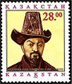 Stamp of Kazakhstan 097.jpg
