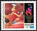 Stamp of Kazakhstan 123.jpg