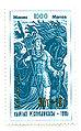 Stamp of Kyrgyzstan 067.jpg