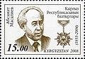 Stamp of Kyrgyzstan masaliev.jpg