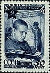 Stamp of USSR 1137.jpg