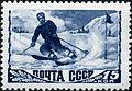 Stamp of USSR 1243.jpg
