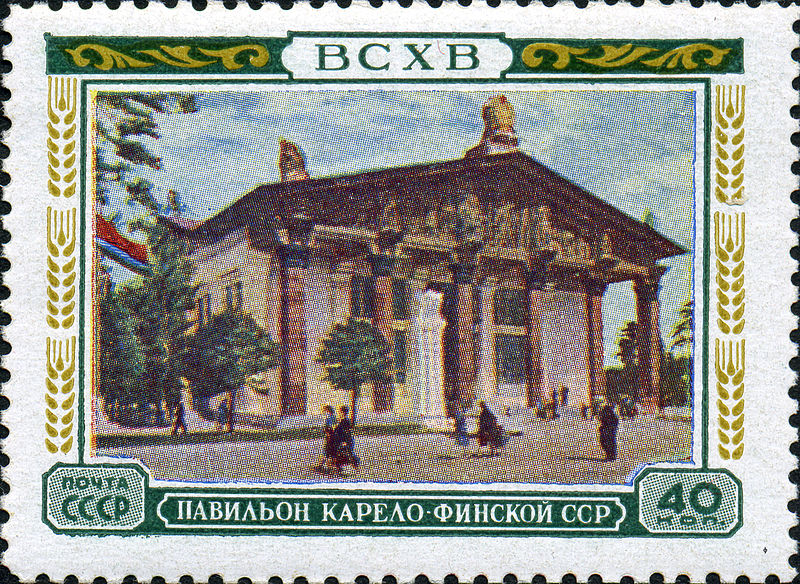 File:Stamp of USSR 1833.jpg