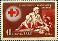 Stamp of USSR 1892.jpg