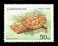 Stamps of Azerbaijan, 1995-322.jpg