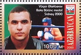 Stamps of Azerbaijan, 2001-586.jpg