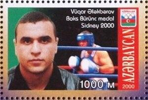 Vugar Alakbarov - Image: Stamps of Azerbaijan, 2001 586