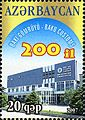 Stamps of Azerbaijan, 2007-775.jpg
