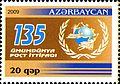 Stamps of Azerbaijan, 2009-874.jpg