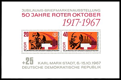 Stamps of Germany (DDR) 1967, MiNr Block 026.jpg