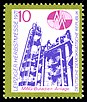 Stamps of Germany (DDR) 1971, MiNr 1700.jpg