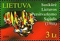 Stamps of Lithuania, 2009-22.jpg