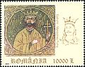 Stamps of Romania, 2004-056.jpg