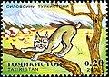 Stamps of Tajikistan, 025-05.jpg