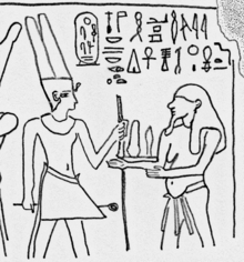 Sobekhotep VIII (left) facing the god Hapi, from the Inundation Stela