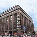 Stockmann Keskuskadulta 2013.jpg