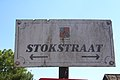 Stokstraat 01.jpg