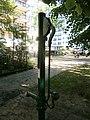 Straßenbrunnen Frhain HöchsteStraße (4).jpg