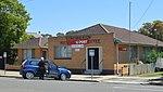 Strathmerton Post Office 002.JPG