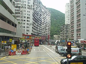Quarry Bay - A section of King's Road in Quarry Bay