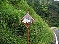 Street sign animal warning.jpg