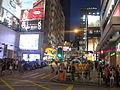 Streets of Kowloon, 9 September 2013 02.JPG
