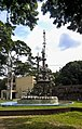 Suborno Jayonti Tower of Rajshahi University 01.jpg