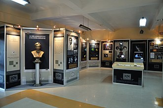 Subrahmanyan Chandrasekhar - An exhibition on life and works of Subrahmanyan Chandrasekhar was held at Science City, Kolkata, on January, 2011.