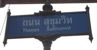 Sukhumvit.png