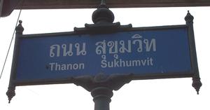Street sign depicting the name of Sukhumvit Ro...