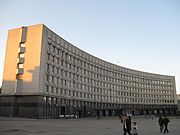 Sumy Oblast State Administration.jpg