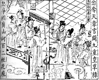 Sun Jian - A Qing dynasty illustration of Sun Jian and Yuan Shao fighting over the seal.