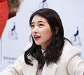 Suzy at a fan meeting for Bean Pole, 7 December 2014 04.jpg