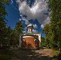 Sv.Nikolaja pareizticīgo baznīca, Daugavpils (1).jpg