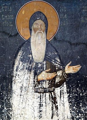 Stefan Nemanja - The fresco of Saint Simeon (Stefan Nemanja), King's Church in Studenica Monastery