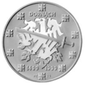 Swiss-Commemorative-Coin-1999b-CHF-20-obverse.png