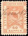 Switzerland Bern 1880 revenue 60rp - 14B.jpg