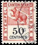 Switzerland Bern 1934 revenue 50c - 122B.jpg