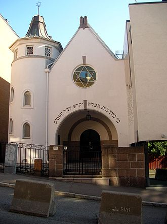 History of the Jews in Norway - Exterior of the synagogue in Oslo, note concrete barriers