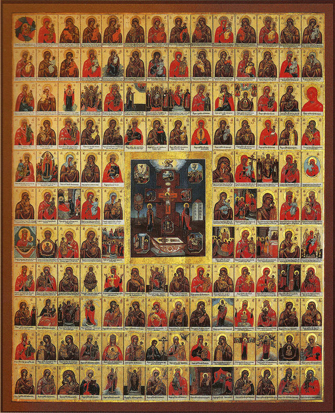 иконы всех святых с названиями и фото обаятельная улыбка красавчика