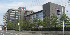 Tamiya Corporation - Tamiya headquarter in Shizuoka