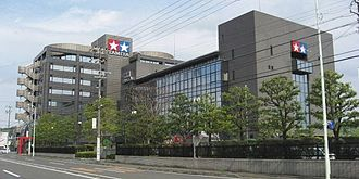 Tamiya Corporation - Tamiya headquarters in Shizuoka