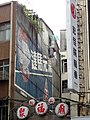 TECO and Aeon Motor ad on Bade Road Section 4, Taipei City 20180106.jpg