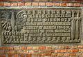 Tablica pamiątkowa poświęcona poległym żołnierzom I Armii Wojska Polskiego o wyzwolenie Kołobrzegu w marcu 1945 roku usytuowana na murze otaczającym byłą gazownię przy ul. Koszalińskiej.JPG