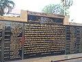 Tadkeshwar Mahadev Temple, Valsad.jpg