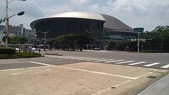 Taipei Arena - Image: Taipei Arena 20160605